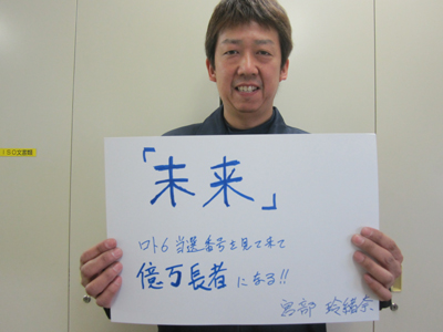 TANJYO-BI420130401.jpg