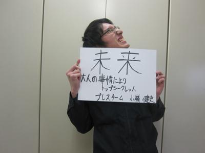 TANJYO-BI520130401.jpg