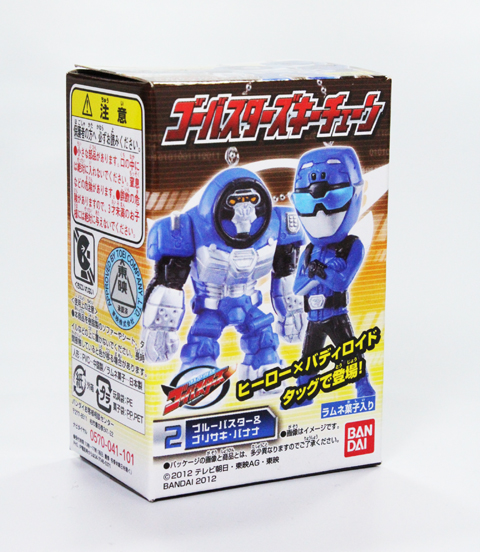 gobusters-chain- blue-1