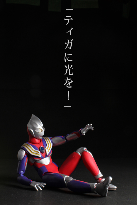 UA_ultramantiga_33のコピー