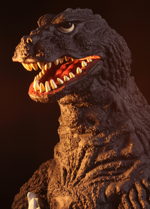 Godzilla1962-bast_01.jpg