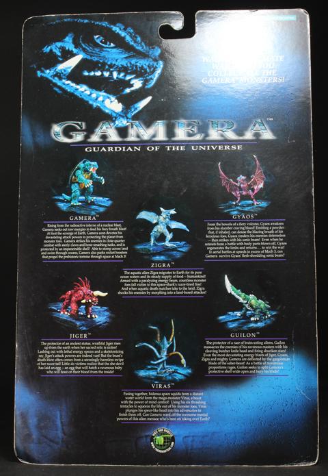 TM_gamera_5.jpg