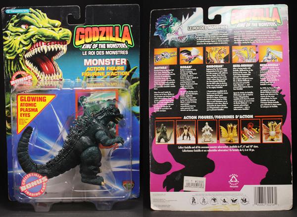 TrendMaster_Godzilla_00.jpg