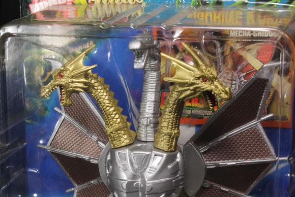 TrendMaster_Godzilla_23.jpg