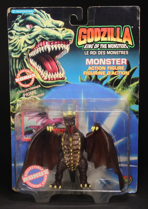 TrendMaster_Godzilla_24.jpg