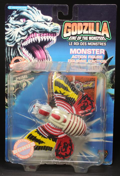 TrendMaster_Godzilla_26.jpg