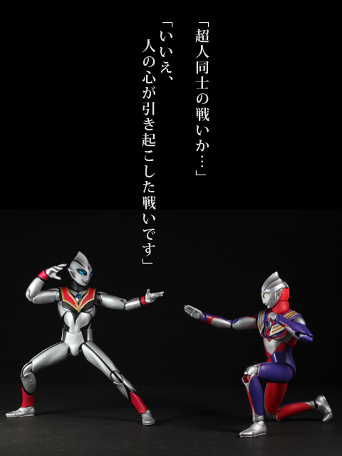 UA_ultramantiga_38.jpg
