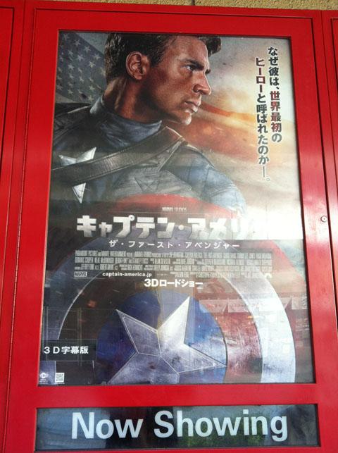 captain-america_00.jpg