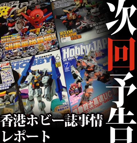 hongkong_02_000.jpg