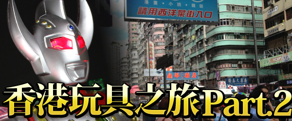 hongkong_02_top.jpg