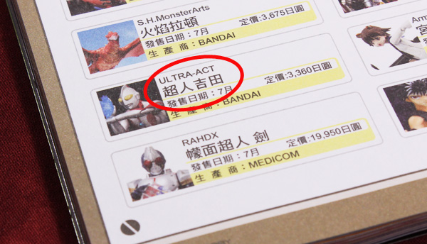hongkong_03_000.jpg