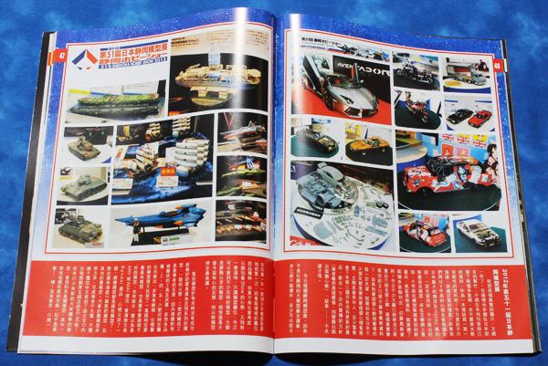 hongkong_03_ks_5.jpg