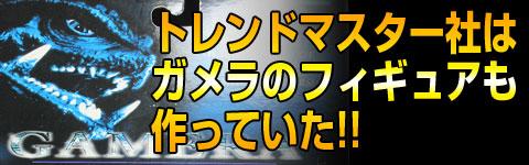 dedirama-banner.jpg