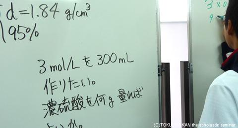 電気化学実験2013e