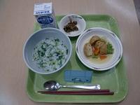 120107七草粥 (2)