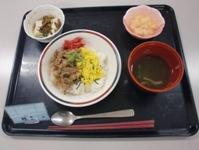 141119 (2)豚の味噌焼き丼