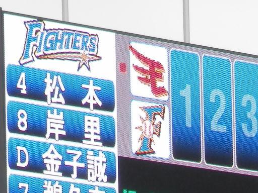 2014対楽天戦1