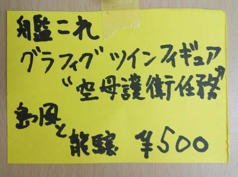 IMG_20141007_135007.jpg