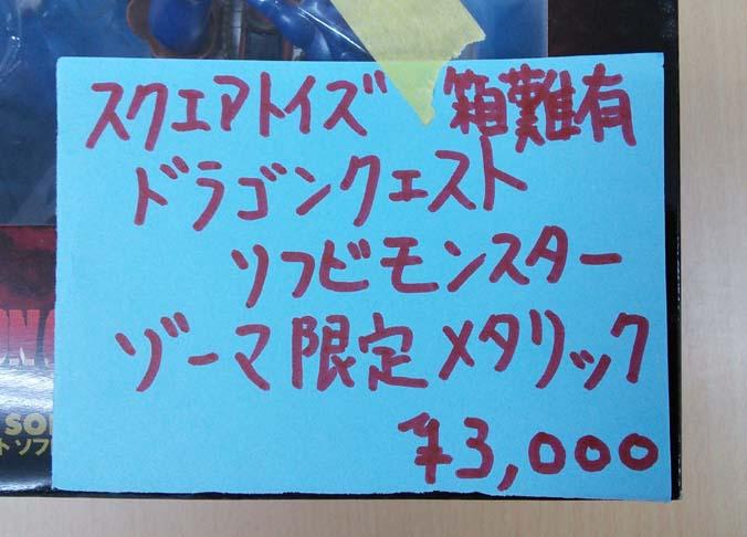 IMG_20141025_144352.jpg