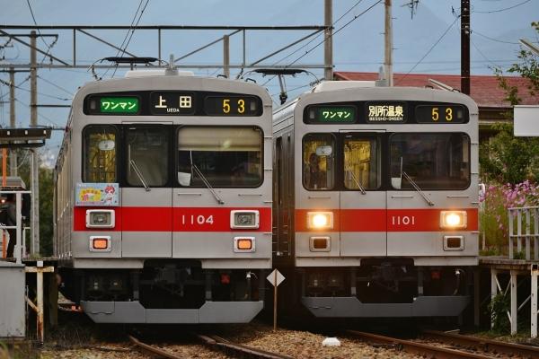 2014年9月27日 上田電鉄別所線 城下 1000系1004F/1001F