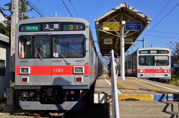 2014年10月30日 上田電鉄別所線 上田原 1000系1001F/1004F