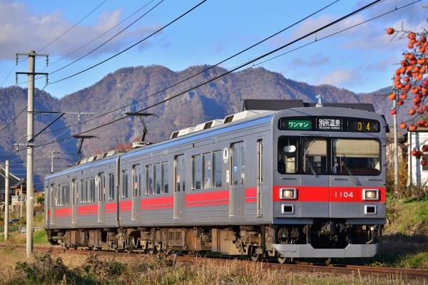 2014年11月15日 上田電鉄別所線 寺下~神畑 1000系1004F