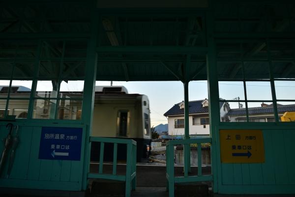 2014年11月19日 上田電鉄別所線 中塩田 7200系7255F