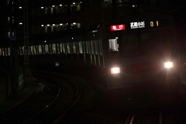 2013年1月17日 東急東横線 綱島 9000系9014F