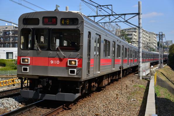 2013年3月15日 東急田園都市線 たまプラーザ 9000系9010F