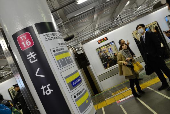 2013年3月15日 東急東横線 菊名 東京メトロ03系03-122F 最終日比谷線直通列車