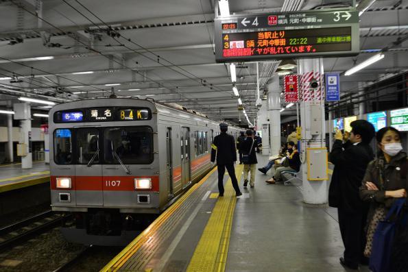 2013年3月15日 東急東横線 菊名 1000系1007F 最終日比谷線からの直通列車