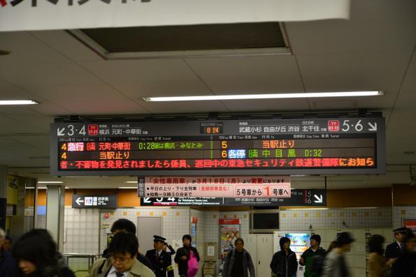 2013年3月16日 東急東横線 菊名