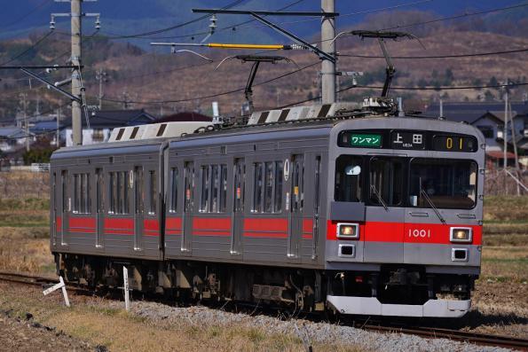 2013年3月21日 上田電鉄別所線 中塩田~下之郷 1000系1001F