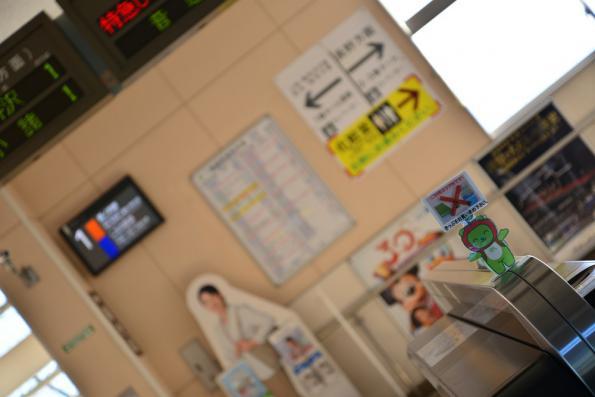 2013年3月21日 JR東日本信越本線 篠ノ井