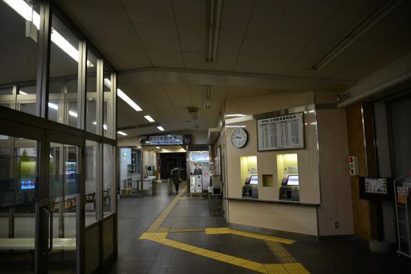 2013年3月27日 上田電鉄別所線 上田 出札改良