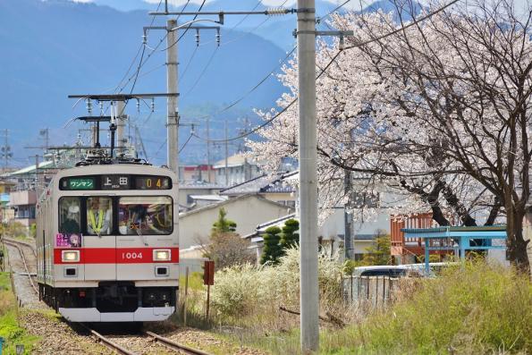 2013年4月11日 上田電鉄別所線 赤坂上~三好町 1000系1004F