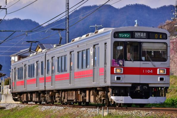 2013年4月11日 上田電鉄別所線 寺下~神畑 1000系1004F