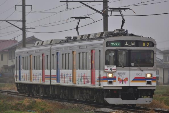 2013年4月18日 上田電鉄別所線 八木沢~舞田 1000系1002F