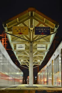 2013年4月23日 上田電鉄別所線 上田原 1000系1004F・1002F