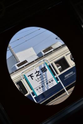 2013年5月5日 上田電鉄別所線 下之郷 まるまどまつり