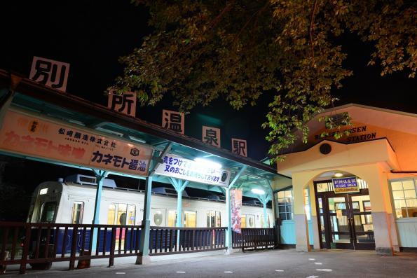 2013年5月5日 上田電鉄別所線 別所温泉 7200系7255F