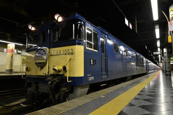 2013年5月19日 JR東日本東北本線 上野 EF64-1053+24系 寝台特急あけぼの
