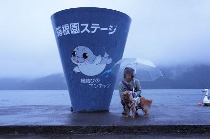 嵐丸 2012.4.23-12