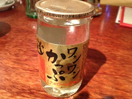 嵐丸 2012.7.15-10