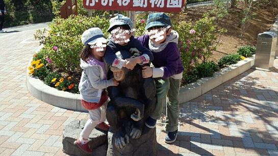 神峰公園2013年4月28日ゴリラ