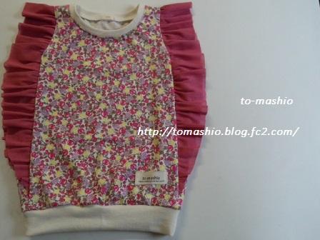 バタフライTシャツ 1