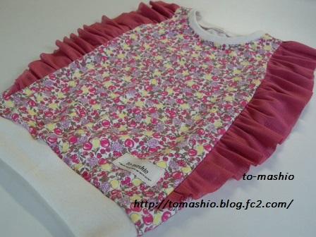 バタフライTシャツ 2