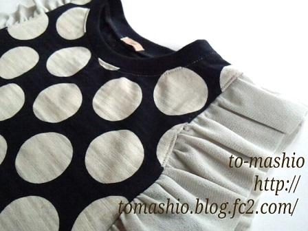BTFTシャツ マカロンドット3