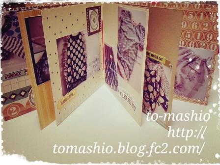 to-mashio スクラップブッキング2