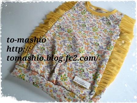 バタフライTシャツ みみ3